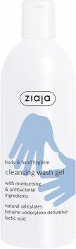 Очисний гель для миття тіла та рук Ziaja з антибактеріальними інгредієнтами 400 мл (5901887049920)