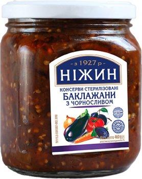 Баклажаны Нежин (Ніжин) с черносливом 460 г (4823006805051)