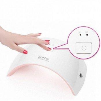Ультрафиолетовая лампа для сушки ногтей LED SUN 9C 24W UV LED Lamp White (00616)