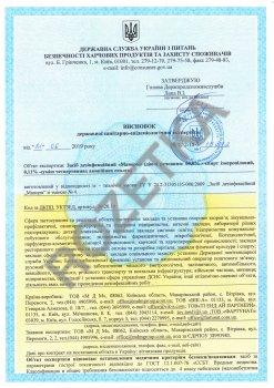 Засіб дезінфікувальний MDM Манорм 1 л (4820180110018)
