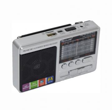Акустическая система аккумуляторный радиоприемник колонка с радио и USB выходом под флешку Power Bank Серебро Golon (RX-181)