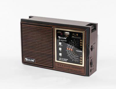 Аккумуляторный FM радио приемник в ретро стиле с USB выходом под флешку Коричневый Golon (RX-9933)