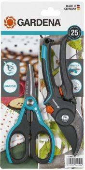 Набір ручного інструменту Gardena Starter Kit Секатор + ножиці (12200-20.000.00)