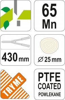 Секатор FLO 25 мм 430 мм (99101)