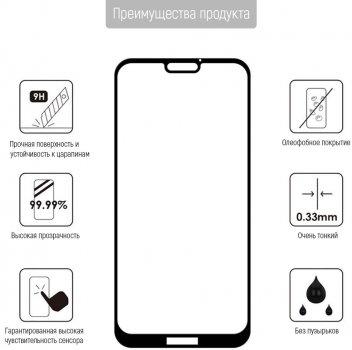 Захисне скло ColorWay для Xiaomi Redmi 9C Black (CW-GSFGXR9C-BK)