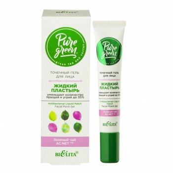 Гель точковий для обличчя Белита Pure Green Антибактеріальний рідкий пластир 20 мл (4810151026691)