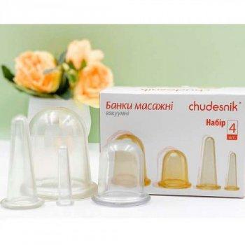 Набор силиконовых банок Chudesnik для вакуумного массажа лица и тела 4 шт