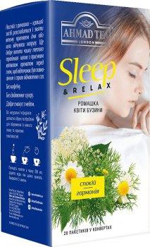 Упаковка чая Ahmad Tea Sleep & Relax травяного без кофеина с ромашкой и бузиной 12 пачек по 20 пакетиков (054881121651)