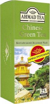 Упаковка чая Ahmad Tea зеленого китайского 16 пачек по 20 пакетиков (05488111195)