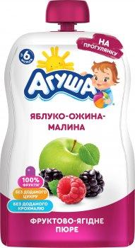 Упаковка пюре Агуша Яблуко-Ожина-Малина 90 г х 10 шт. (4823063116541)