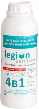 Универсальное дезинфицирующее средство Legion Sanitizer 0.5% для любых поверхностей и кожи рук 1 л (4820237710055)