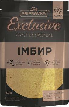 Упаковка имбиря Приправка Exclusive Professional 50 г х 3 шт (4820195512746)