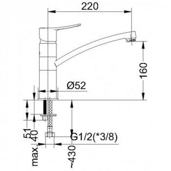 Смеситель для кухни Rubineta Static 20 (A00008)