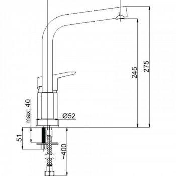 Змішувач кухонний RUBINETA Uno-33 (N30001)