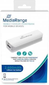 УМБ MediaRange USB 2.0 2600 mAh White (MR745)