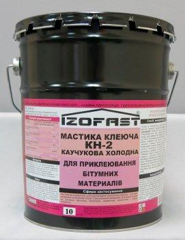 Мастика клеюча каучукова КН-2 IZOFAST® (10 кг) (ПФ-21735)