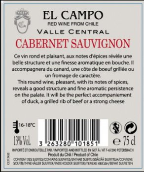 Вино El Campo Cabernet Sauvignon Reserva Privada красное сухое 0.75 л 12.5% (3263280101851)