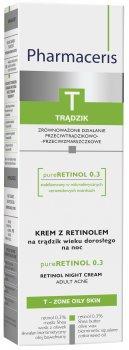 Ночной крем с ретинолом Pharmaceris T Pure Retinol 0.3% 40 мл (5900717140073)