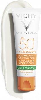 Солнцезащитный матирующий крем 3-в-1 Vichy Capital Soleil для жирной, проблемной кожи лица SPF 50+ 50 мл (3337875695176)
