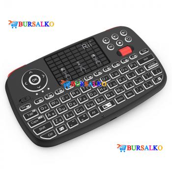 Бездротова клавіатура міні Riitek Rii mini i4 NEW тачпад підключення по Bluetooth і USB передавача російсько-англійська розкладка з підсвічуванням ОРИГІНАЛ (0553BS)
