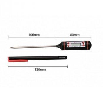 Кухонный цифровой термометр со щупом для мяса JR-1 (от -50 до 300 ºC; ±1ºС) + пластиковый тубус для хранения