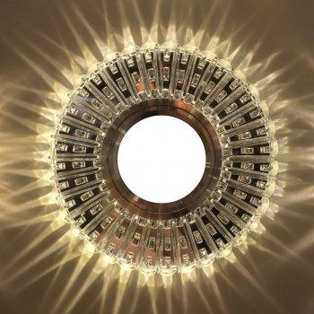 Світильник вбудований Feron 7312B MR16 прозорий з led підсвічуванням SMD2835 15leds (4000K)