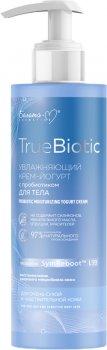 Увлажняющий крем-йогурт для тела для очень сухой и чувствительной кожи Белита-М TrueBiotic с пробиотиком 190 г (4813406009029)