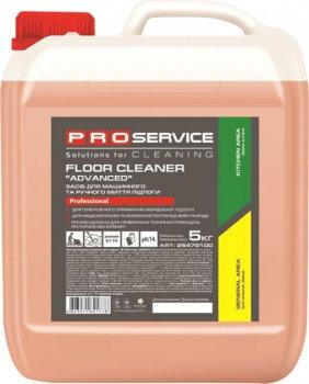 Засіб PRO service Advanced лужний для машинного миття підлоги 5 л (25479100)