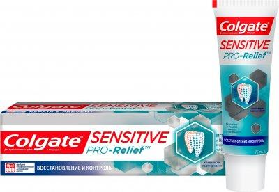 Зубна паста Colgate Sensitive Pro-Relief Відновлення і контроль для чутливих зубів 75 мл (8718951079243)