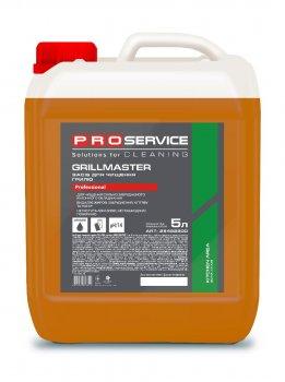 Засіб для чищення гриля PRO service Grillmaster 5 л (25482800)