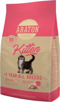 Сухой корм для котят ARATON kitten