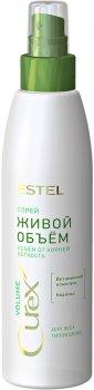 Спрей Estel Professional Curex Volume Живой объем для всех типов волос 200 мл (4606453065557)