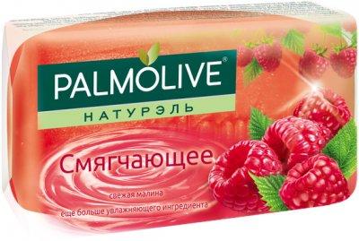 Мыло Palmolive Натурель Малина глицериновое 90 г х 6 шт (4606144006999)