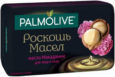 Мыло Palmolive Роскошь масел с маслом макадамии 90 г х 6 шт (8693495050203)