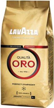 Кава в зернах Lavazza Qualita Oro 500 г (8000070019362)