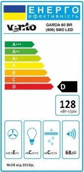 Вытяжка VENTOLUX GARDA 60 BR (800) SMD LED