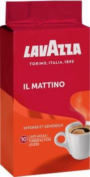 Кава мелена Lavazza Cafe Mattino 250 г (8000070032835)