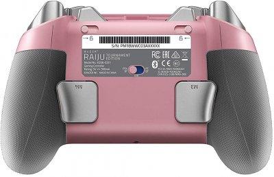 Геймпад Razer Raiju Tournament Edition PS4/PC Quartz (RZ06-02610200-R3G1)