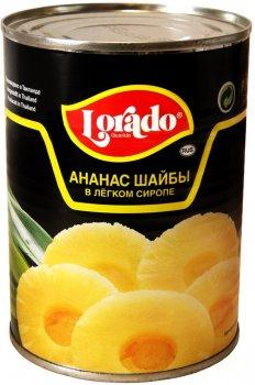 Ананас кольцами Lorado 580 мл (4008638111019)