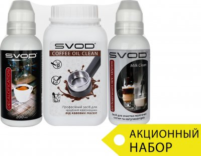 Профессиональный набор Svod для домашнего ухода за кофемашиной (4820044670948)