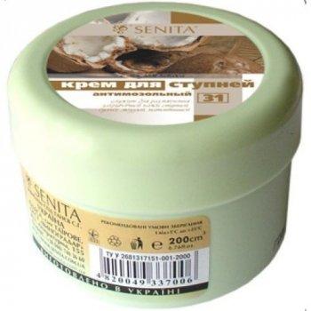 Крем для ступней Senita антимозольный 200 мл (4820049336993)