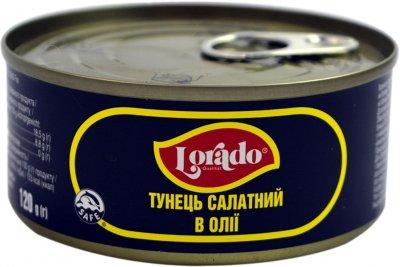 Тунец салатный Lorado в масле 170 г (4008638318029)