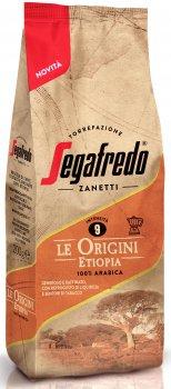 Кава мелена Segafredo Le Origini Ethiopia 200 г (8003410248439)