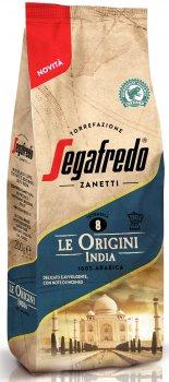 Кофе молотый Segafredo Le Origini India 200 г (8003410248347)