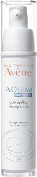 Ночной крем-пилинг Avene А-Окситив 30 мл (3282770208245)