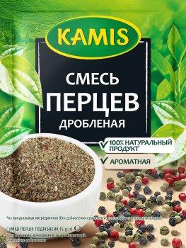 Упаковка перцю Kamis Суміш дроблена 15 г х 4 шт. (5900084267151)