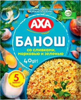 Упаковка каші кукурудзяної AXA Банош з вершками, морквою і зеленню 40 г х 20 шт. (4820008129857)