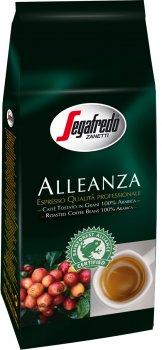 Кофе в зернах Segafredo Alleanza 100% Arabica 1 кг (8003410349013)