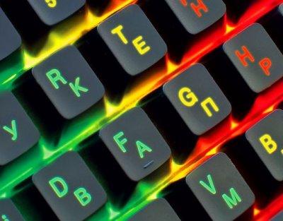 Клавіатура REAL-EL Comfort 7090 Backlit USB (EL123100031)