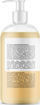Жидкое мыло Touch Protect Календула-Чабрец с антибактериальным эффектом 500 мл (4823109401488)